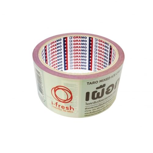 OPP Printed Carton Sealing Tape